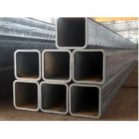 Buy cheap High qulity square hollow section from wholesalers