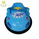 Buy cheap Hansel   electric amusement ride children electric car rent bumper car for kids from wholesalers