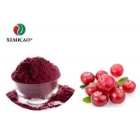 Buy cheap UTI Protection Freeze Dried Fruit Powder Bulk UV Test For Health Care Products from wholesalers
