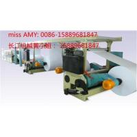 Buy cheap A4 paper cutting machine and A4 paper wrapping machine from wholesalers