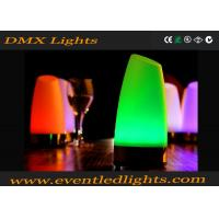 Buy cheap RGB Color Changing Cordless Led Table Lamp With Abs Lamp Shell from wholesalers