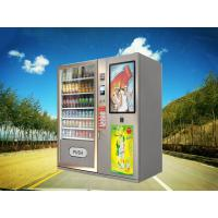 Buy cheap Big Stock Self Help Vending Kiosk Automated Vending Machine With Professional Elevator System from wholesalers