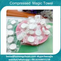 Buy cheap compressed magic coin towel tablets from wholesalers