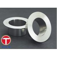Buy cheap Torich Tube Machining Stainless Steel Stub Ends With Good Concentricity from wholesalers