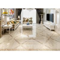 Buy cheap High Gloss Porcelain Tiles Polished Indoor Ceramic Tile Flooring For Hotel from wholesalers