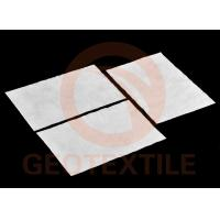 Buy cheap PET 150G Filter Fabric For French Drain , 7.5Kn / M Drainage Filter Cloth product