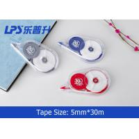 Buy cheap Environmental Titanium Dioxide Correction Tape Roller / Paper Corrector from wholesalers