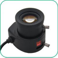 Buy cheap IRIS CS Camera Lens 9-22Mm Infrated IR Fixed For CCTV Surveillance Camera from wholesalers