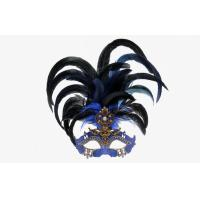 Buy cheap Mens Masquerade Ball Mask , Venetian Mask With Metal Ornament from wholesalers