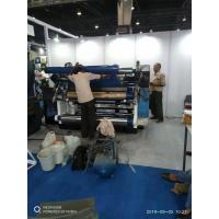 Buy cheap High Precision Single Facer Corrugated Machine 2800mm*1900mm*1800mm Size from wholesalers