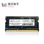 Buy cheap PC3-10600 DDR SDRAM Module , 8GB 1333mhz SODIMM Ddr3 Memory RAM from wholesalers