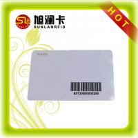 Buy cheap Combo Card with 13.56MHz and UHF Chip PVC Material CR80 Size Offset Printing Free Sample from wholesalers