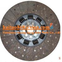 Buy cheap Scania Clutch Disc 1878043231/ 1878 043 231 product