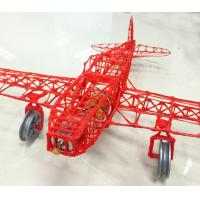 Buy cheap Creative Smallest 3D Printing With Unique SLA Tech Without Any Hot Parts from wholesalers