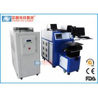 Buy cheap YAG Laser Seam Welding Machine for Metal Pipe Tube Nameplate from wholesalers