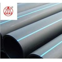 Buy cheap HDPE Pipe (Poly Pipe) For Water Sewer & Drainage 110mm-1200mm from wholesalers
