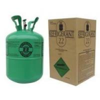 Buy cheap Refrigerant(Gas) from wholesalers