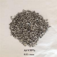 Buy cheap Vanadium Aluminium Master Alloy AlV10-65% Alloy Ingot / Waffle from wholesalers