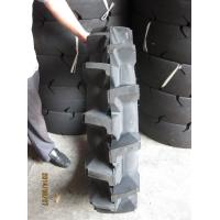 Buy cheap paddy field tyres R2 from wholesalers