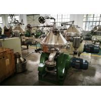 Customized Milk And Cream Separator Three Phase 2000-5000 L/H Capacity