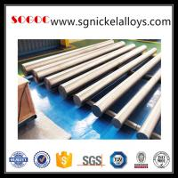 Buy cheap Do you want Incoloy 800 price with bar plate tube pipe wire opotions from wholesalers