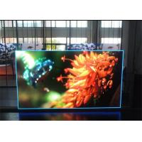 Buy cheap Meanwell Power RGB Color Outdoor LED Video Wall IP65 With DMX Controller from wholesalers