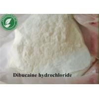 Buy cheap Local Anesthetic Powder Articaine Hydrochloride For Analgesic CAS 23964-57-0 from wholesalers