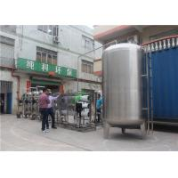 Buy cheap Reverse Osmosis Pure Water Treatment Equipment , Food Grade Integrated RO System 6M3/Hr from wholesalers