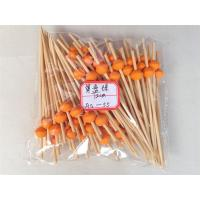 Buy cheap Bamboo Cocktail Sticks with Colorful Round Beads Art Fruit Cocktail Sticks Cake Decoration Wine Party Supplies from wholesalers