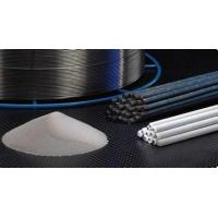 Buy cheap Special Alloys welding powder, special alloys welding wire, special alloys wire rod from wholesalers