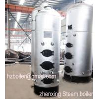 Buy cheap Vertical Coal fired boiler from wholesalers