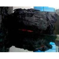 Buy cheap Boron Carbide B4C from wholesalers