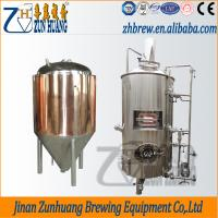 Buy cheap ZH-300L beer equipment bar Factory supply beer making machine beer brewery machine brewery equipment from wholesalers