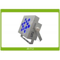 Buy cheap LED Wireless Battery Uplighter 12x15W RGBWA 5in1 at an affordable price. from wholesalers
