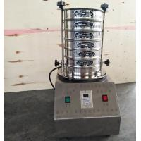 Buy cheap Lab test sieve shaker equipment mechanical laboratory vibrating screen from wholesalers
