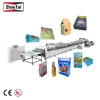 Buy cheap Multifunctional Automatic Pouch Making Machine , Zipper Bag Making Machine from wholesalers