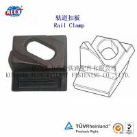 Buy cheap Railroad Fastening Rail Casting Clamp from wholesalers