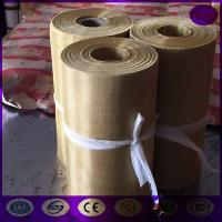 Buy cheap 0.19mm , 40mesh plain weave brass woven wire cloth from wholesalers