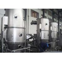 Buy cheap FL Model Fluidized Bed Granulator , Middle Spray Fluidized Bed Processor from wholesalers