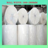 Buy cheap 100% wooden pulp toilet paper jumbo roll from wholesalers