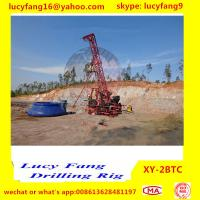 Buy cheap China Multi-function XY-2BTC Trailor Mounted Diamond Core Drilling Rig with Wireline System NQ 500 m Angle Hole from Wholesalers