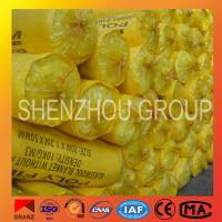 Buy cheap other heat insulation materials sound proof high density glass wool blanket from wholesalers