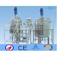 Buy cheap Sealed Stainless Steel Mixing Tank Blending Double Layer 2 With Jacket Emulsification from wholesalers