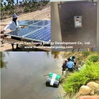 Buy cheap PV solar water pump system (PV solar module + solar pump inverter + water pump) 1.1KW-22KW from wholesalers
