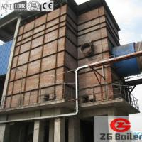 Buy cheap SHX Circulating fluidized bed boiler| 10 ton cfb boiler from wholesalers
