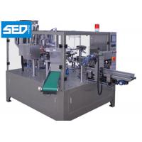 Buy cheap Mask Nutrient Liquid Filling Packing Machine Automatic Bag - Given Type from wholesalers
