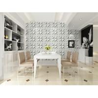Buy cheap Ceiling 3D Wall Art PVC Wall Panels Embossed Wall Decals Modern 3D Wall from wholesalers
