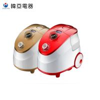 Buy cheap Electric Laundry Small Garment Steamer Anti Dust With 3 Sections Aluminum Pole from wholesalers