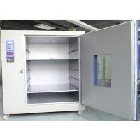 Buy cheap 70 To 150°C Industrial Drying Oven , Glass Wool Insulation Laboratory Drying Oven from wholesalers