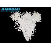 Buy cheap Brominated Flame Retardants Modified ABS ,  Rich Colors Flexible Abs Plastic Granule from wholesalers